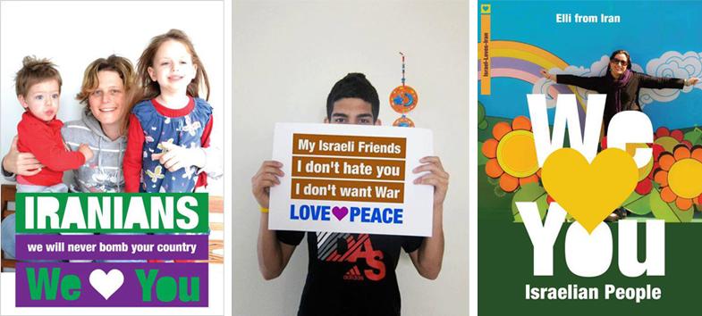 Israel-loves-Iran-2
