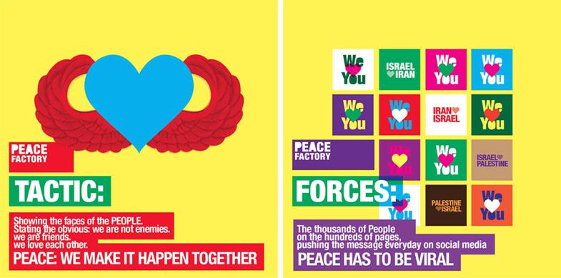 Israel-loves-Iran-4