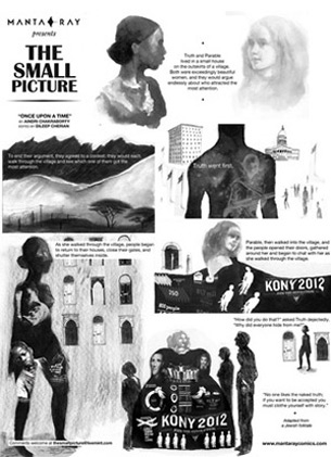 The Small Picture is a full-page comic published each Friday in Mint—one of India's fastest growing newspapers.